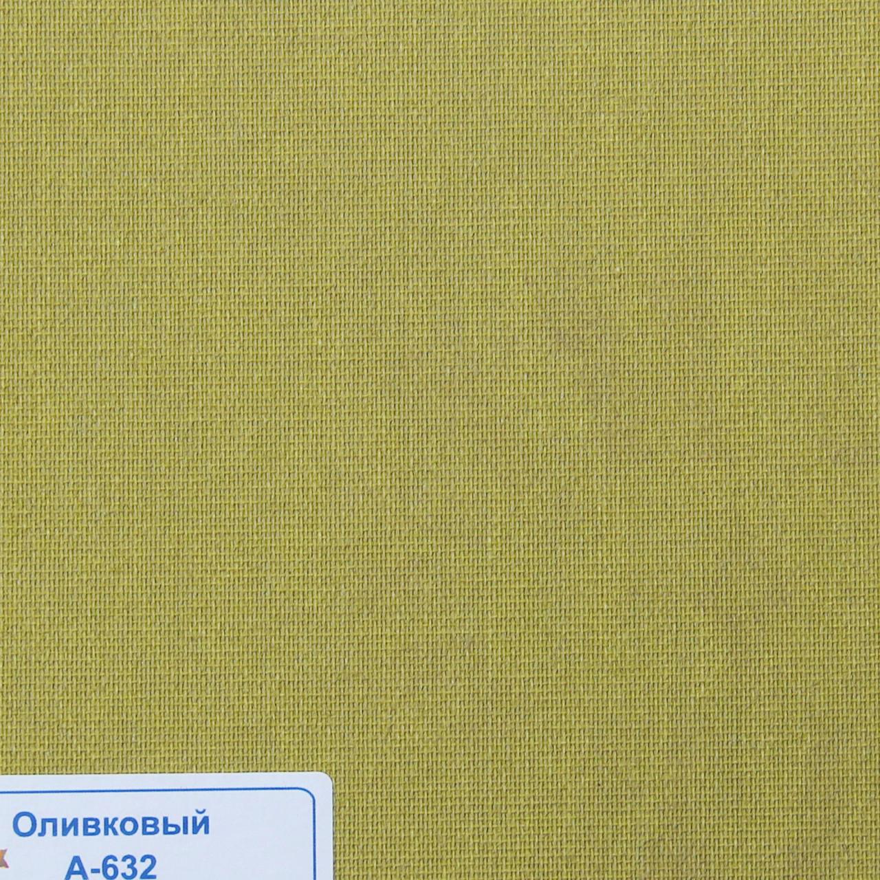 Рулонные шторы Ткань Однотонная А-632 Оливковый