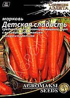 Семена моркови Детская сладость 15г ТМ АГРОМАКСИ