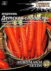 Насіння моркви Дитяча солодкість 15г ТМ АГРОМАКСИ