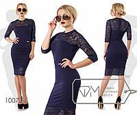 """Красивое облегающее платье, вставки гипюр """"Дарина"""" индиго 10073 фм"""