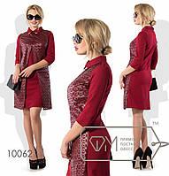 """Платье с воротничком, перед из ажурной экокожи """"Эмили"""" бордо 10062 фм"""