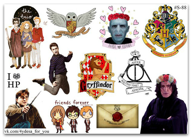 Stickers Pack Harry Potter Гарри Поттер #88