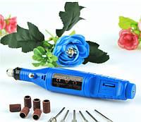 Фрезер-ручка для маникюра Mini 18000 об/мин. Синий
