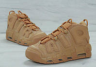 Кроссовки Nike Air More Uptempo all wheat. Живое фото (Реплика ААА+)
