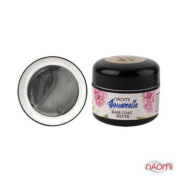 Основа для гель-лака Naomi Aquarelle Base, серебро 5 мл