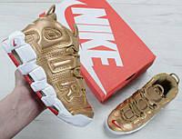 "Кросівки Nike Air More Uptempo ""Metallic Gold"". Живе фото (Репліка ААА+)"