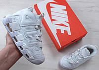"Кросівки Nike Air More Uptempo ""White"". Живе фото (Репліка ААА+)"