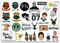 Stickers Pack Harry Potter Гарри Поттер #90