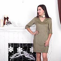 Замшевое платье с чокером для кормящих мам оливкового цвета
