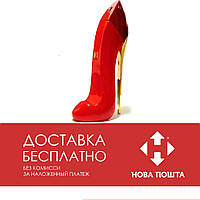 Carolina Herrera Good Girl Red 80 ml