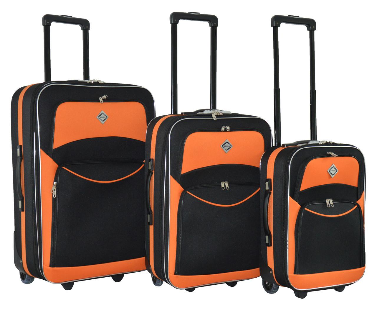 Чемодан Bonro Best набор 3 штуки черно-оранжевый - Интернет-магазин Dorami  в Львове 88fbbb70a30