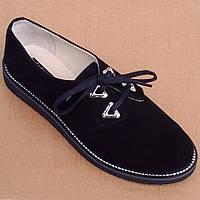 Женские замшевые слипоны на шнуровке Мод (7099.2) раз: 36