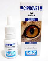 Ципровет - глазные капли для собак и кошек 10мл