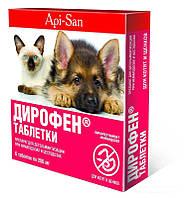 ДИРОФЕН таблетки от глистов для котят и щенков