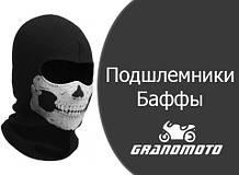 Захист особи і голови