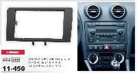 Переходная рамка CARAV 11-450 2 DIN (Audi A3)