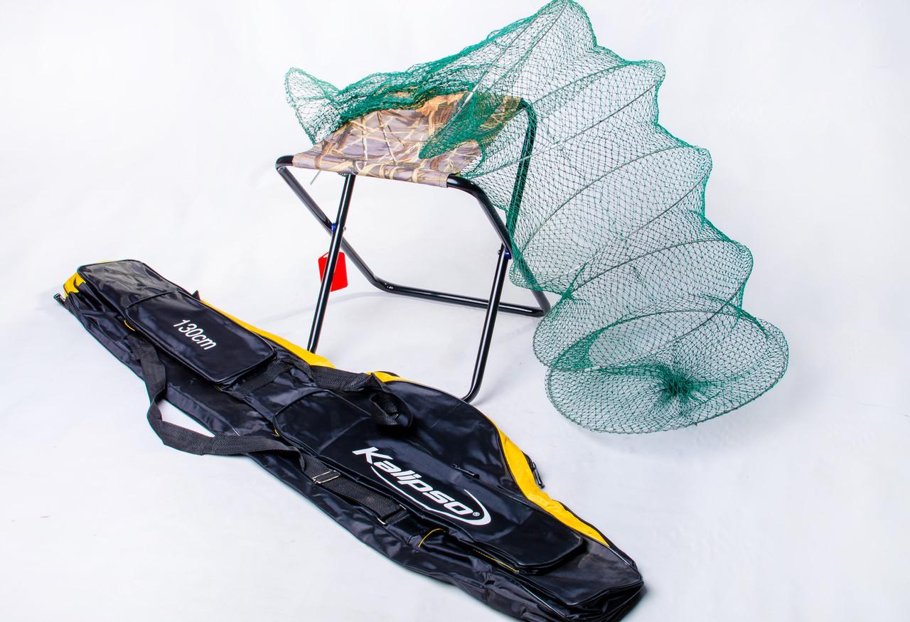 Набор для рыбака садок +стульчик +чехол для удочек!