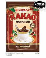 Какао натуральне
