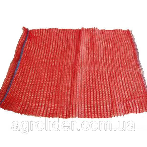 Сітка-мішок овочева 45х75 (до 30 кг) Червона