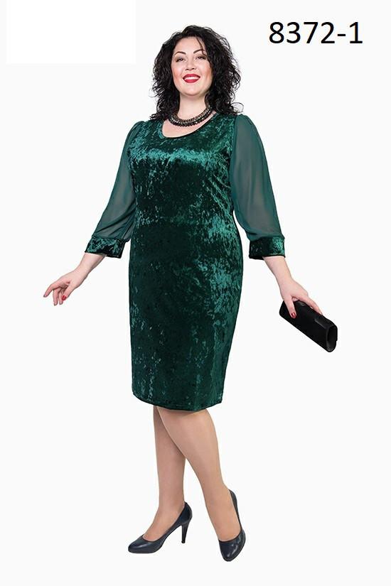 4696d483ccd Новинки платьев размеров от 50 до 56 Божена нарядные