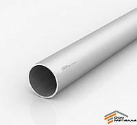 Труба алюминиевая кругглая ф35х2мм АД31Т5 AS (серебро)