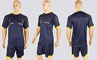 Форма футбольного судьи  (полиэстер, р-р L-XXL, черный, шорты черные)