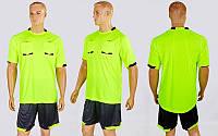 Форма футбольного судьи  (полиэстер, р-р L-XXL, салатовый, шорты черные)