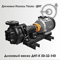 Дисковый насос ДНТ-K 50-32-140 для холодного мазута