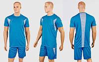 Футбольная форма Absolut  (PL, р-р M-XL, голубой, шорты голубые), фото 1