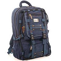 Популярный подростковый рюкзак Goldbe арт. 98209Navy
