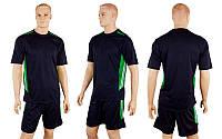 Футбольная форма Aspiration  (р-р M-XXL, черный, шорты черные), фото 1