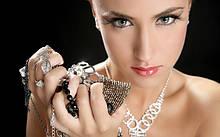 Бижутерия: подвески, серьги, кольца, браслеты.
