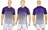 Футбольная форма Band  (PL, р-р S-XL, фиолетовый, шорты белые), фото 1