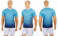 Футбольная форма Brill  (PL, р-р S-2XL, голубой, шорты белые), фото 1