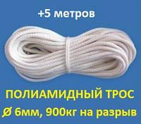 Трос альпинистский, статический, полиамидный  6мм , 900кг разрыв, 5метров