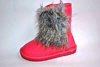 Зимние сапоги угги для девочки 26-31 размер,и 32-37 размер