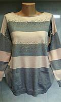 красивый свитер женский в широкую полоску с карманами