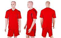 Футбольная форма Burst  (р-р M-XXL, красный, шорты красные), фото 1