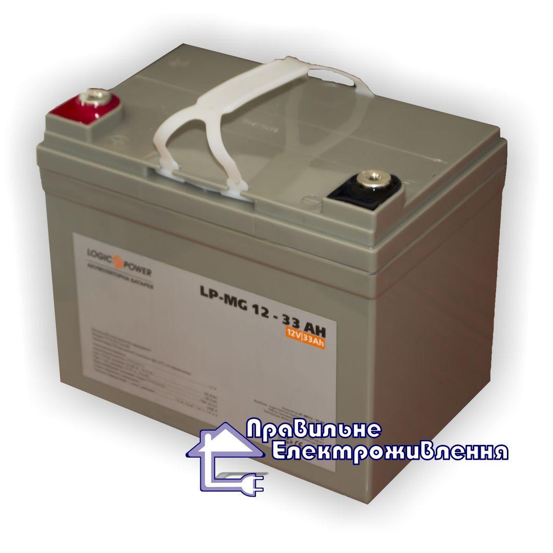 Акумуляторна батарея LogicPower LPM–MG 33 AH