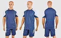 Футбольная форма Captain  (PL, р-р M-XXL, серый-белый, шорты серые), фото 1