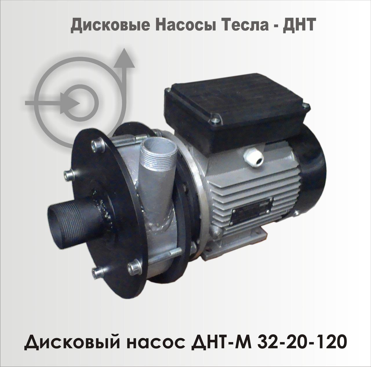 ДНТ-М 32-20-120 ТУ Т1 для фильтрованного масла