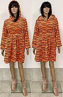 Женский короткий халат с капюшоном на молнии тигровый принт из полированной махры 44-52 р