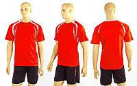 Футбольная форма Contest  (PL, р-р M-XXL, оранжевый, шорты черные), фото 1