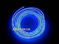 Гибкая неоновая подсветка 3 м шнур неоновый синий