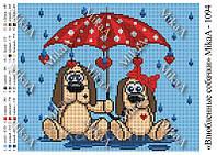 Схема на ткани под вышивку бисером Влюбленные собачки