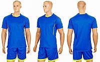Футбольная форма Grapple  (PL, р-р S-XL, синий-салатовый, шорты синие), фото 1