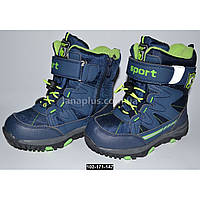 Зимние ботинки для мальчика, 29 размер, мембрана, антискользящая подошва, термо ботинки, сноубутсы