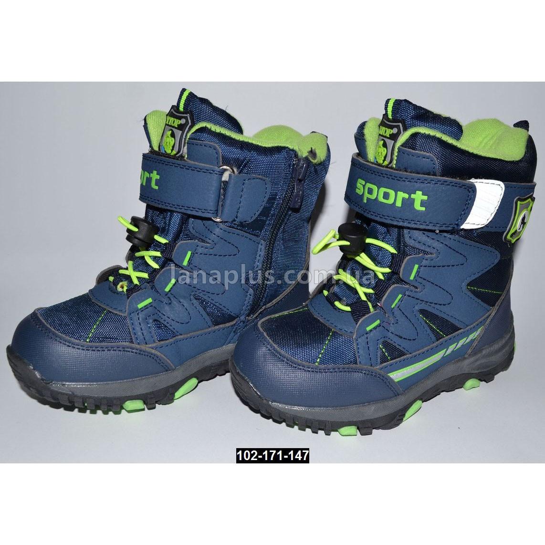 Зимние ботинки для мальчика, 30 размер (19.9 см), мембрана, антискользящая подошва, термо ботинки, сноубутсы