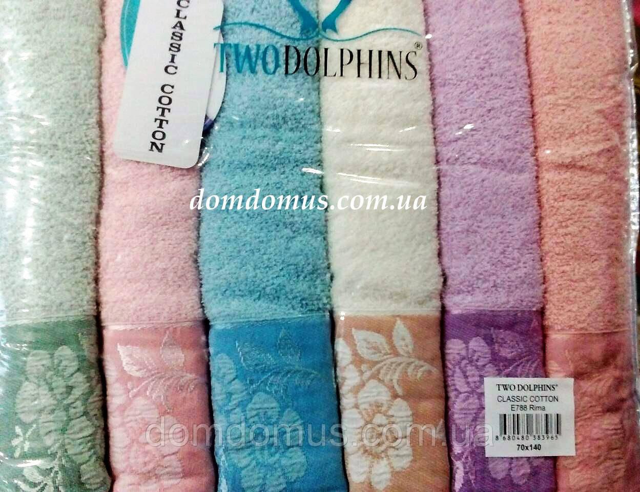 Набір рушників Cotton Rima 50*90 TWO DOLPHINS 6 шт./уп., Туреччина 788