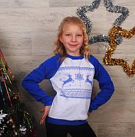 Детский джемпер на рост от 104 до 134 см(красный и синий)